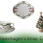 ロイヤルコペンハーゲンのクリスマスコレクション